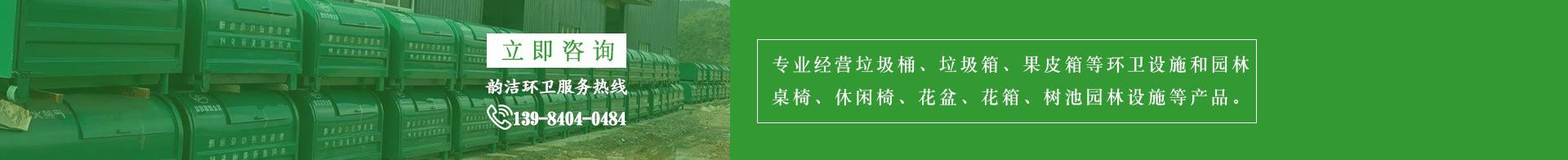 贵阳必威体育平台备用网址